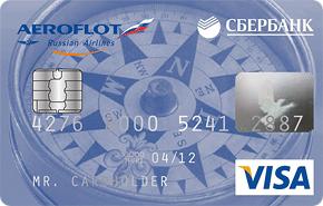 Кредитная карта Аэрофлот от Сбербанка