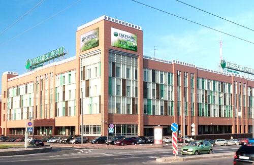 Региональное здание Сбербанка РФ