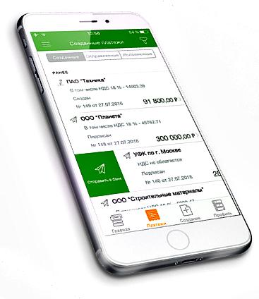 Мобильное приложение интернет банкинг сбербанк