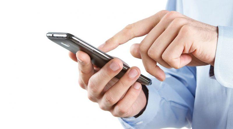 Мобильный банк Сбербанка быстрый платеж