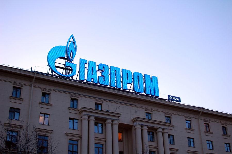 Газпром купить акции