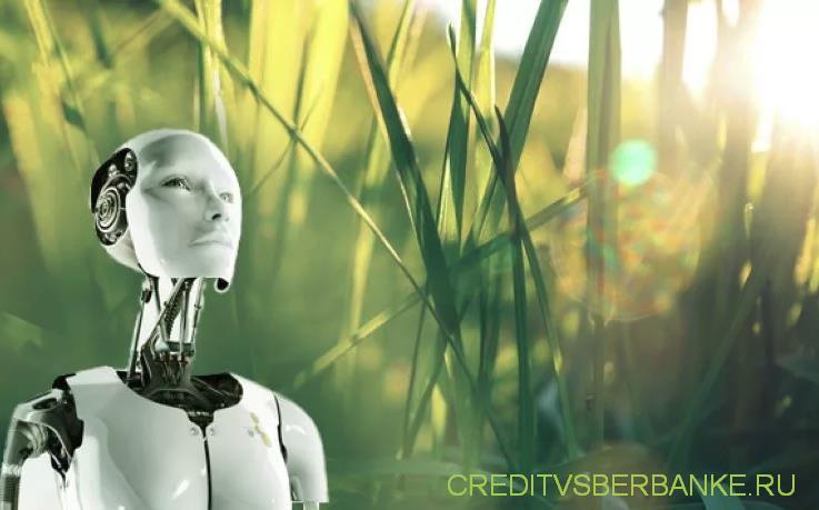 Сбербанк - искусственный интеллект