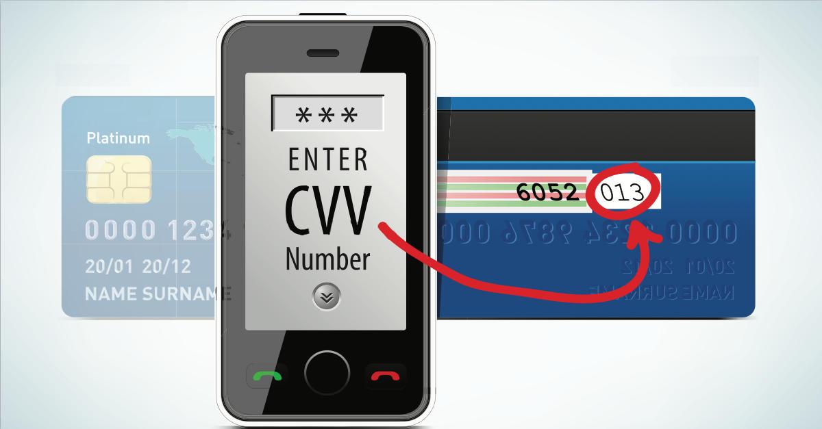 CVV код нужен для подтверждения онлайн-платежей