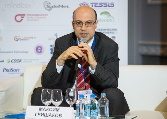 Максим Гришаков войдёт в состав Совета директоров предприятия