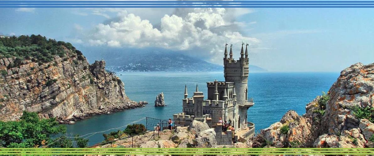 ВТБ и Сбербанк идут в Крым