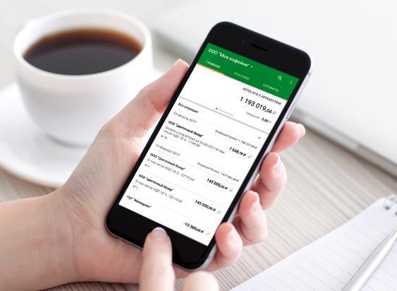 Сбербанк для бизнеса в мобильном приложении
