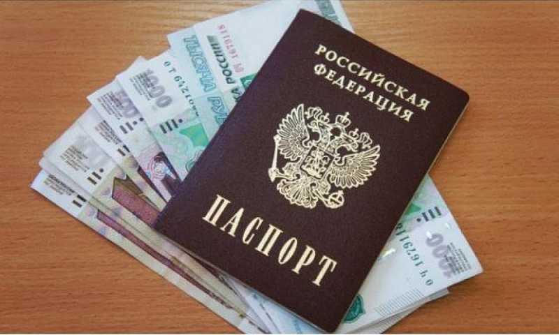 Документы для перевода пенсии на карту Сбербанка через Госуслуги