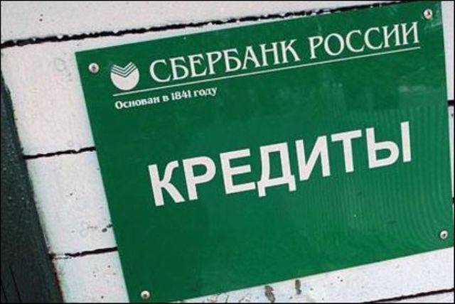 Новости шоу бизнеса россия узнайте