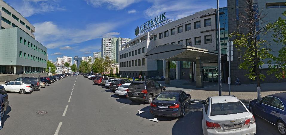 Среднерусский банк сбербанк официальный сайт
