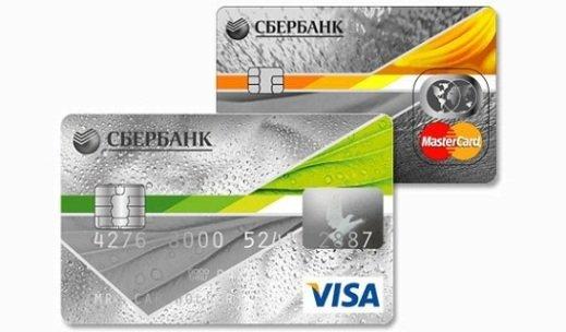 как получить кредитную карту сбербанка 3000