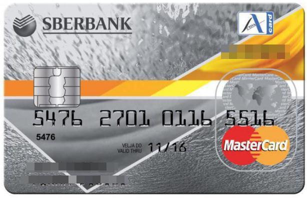 Кредитная карта Master Card с льготным периодом на 50 дней
