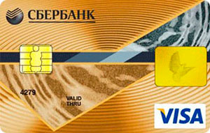Кредитная карта сбербанк как получить ее