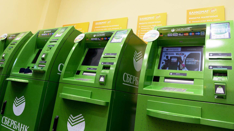 зеленые терминалы