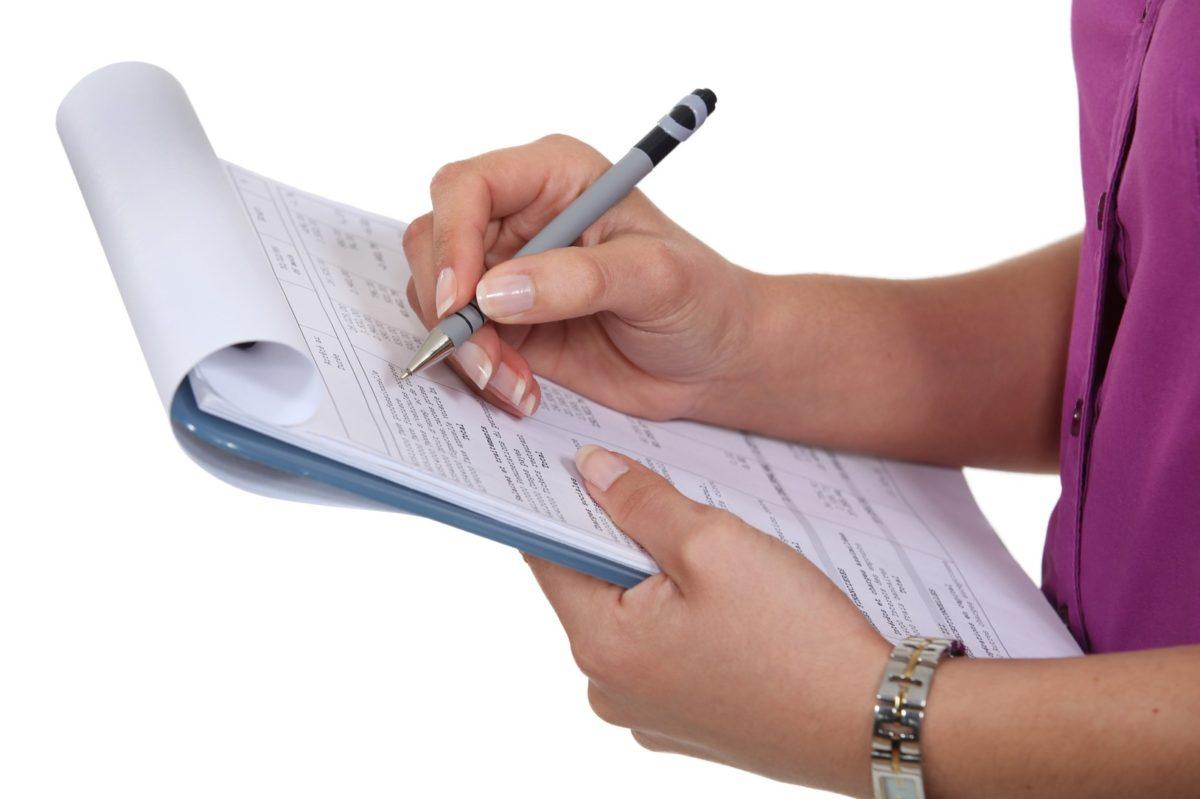 Заполнение анкеты на кредит в Сбербанке