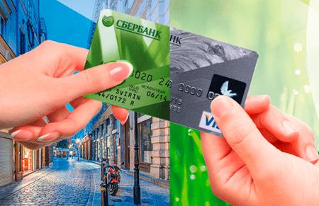 кредито 24 на карту сбербанка солидарная ответственность по займу
