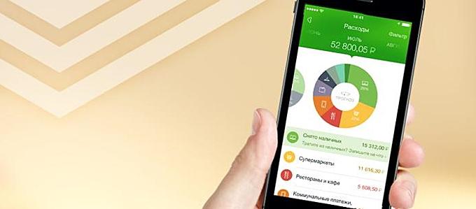 Изображение - Чем отличается мобильный банк от сбербанк онлайн mobile-bankingx
