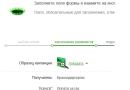 Как заплатить за газ через Сбербанк онлайн: подробная инструкция