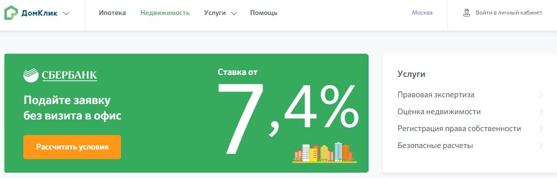 Кредит наличными альфа банк омск