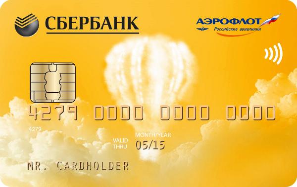 Карты Visa Аэрофлот - Оформи онлайн в Сбербанке