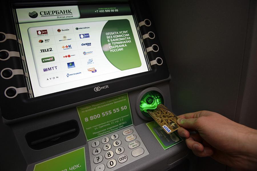 Сбербанк банкомат проверить баланс