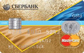 Международные карты - Сбербанк