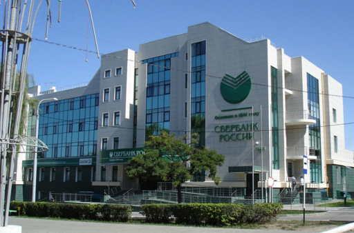 пао сбербанк россии среднерусский банк бик втб оплатить кредит с карты другого банка