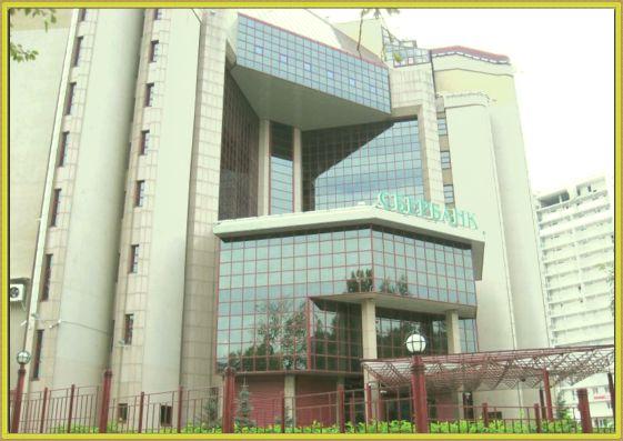 Поволжский банк Сбербанка - головной офис