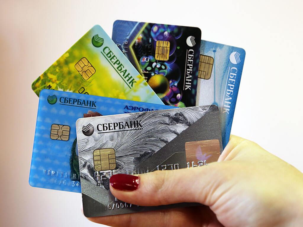 Сбербанк предлагает широкий выбор карт на все случаи жизни