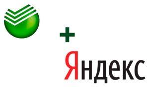 Совместное предприятие Сбербанка и Яндекс.Маркета