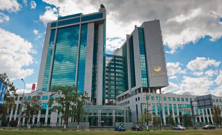 центральный аппарат Сбербанка России