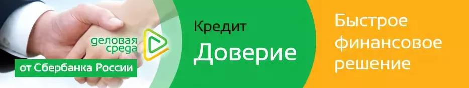 ощадбанк кредит наличными калькулятор украина