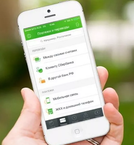 «Сбербанк» - Мобильное приложение