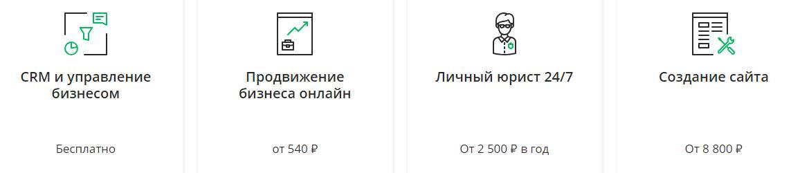 получить кредит наличными пенсионерам в городе москве