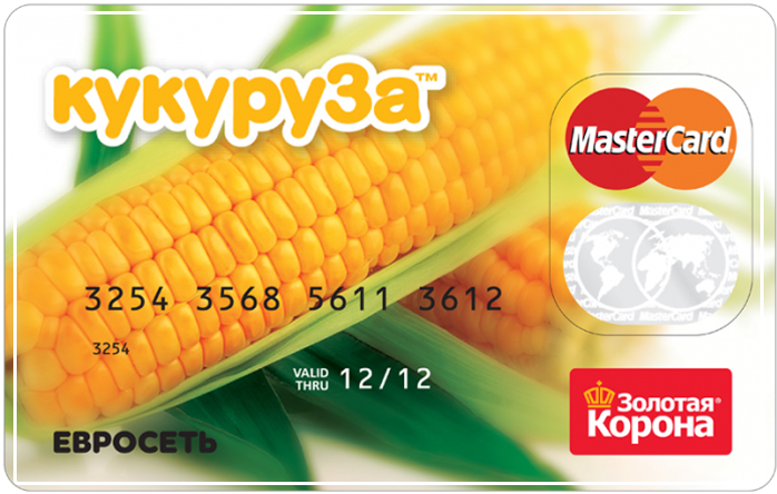 Изображение - Как перевести деньги с карты кукуруза на карту сбербанка 2018-06-27_21-33-22