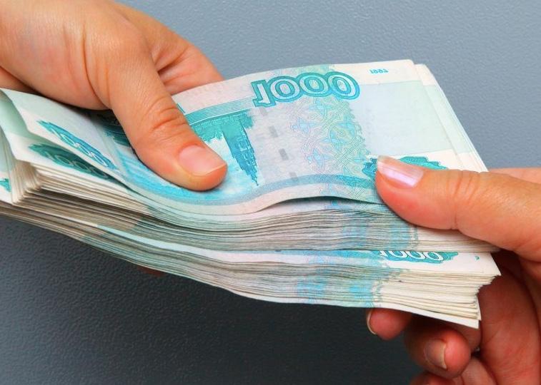банк возрождение онлайн калькулятор кредита
